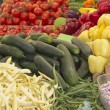 Fresh organic vegetables — Stock Photo #12274457