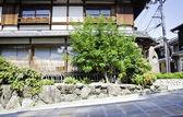 Casa japonesa en kioto — Foto de Stock