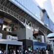 Stock Photo: KYOTO, JAPAN - OCT 27: Kyoto Station is Japan's 2nd largest trai