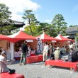 Постер, плакат: KYOTO OCT 22: Tourist visit at Nijo castle a famous tourist at