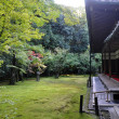 Japanese garden in Koto-in temple- Kyoto, Japan — Stock Photo