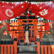 Stock Photo: Fushimi Inari-taishShrine in Kyoto Japan
