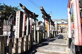 Fushimi Inari-taisha Shrine in Kyoto — Stock Photo