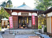 Sub Temple of Fushimi Inari Shrine in Kyoto — Foto de Stock