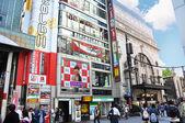 OSAKA, JAPAN - OCT 23: visit famous Dotonbori street — Photo