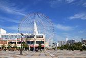 KYOTO- OCT 23: Ferris wheel in Tempozan Harbor Village - Osaka, — Stock Photo