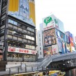 OSAKA - OCT 23: Tourist Boat in Dotonbori canal — Стоковая фотография