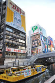 OSAKA - OCT 23: Tourist Boat in Dotonbori canal — Stock Photo