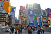 OSAKA, JAPAN - OCT 23: visit famous Dotonbori street — Stock Photo