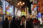 OSAKA, JAPAN - OCT 23: visit famous Dotonbori street — ストック写真