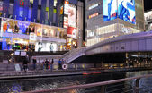 OSAKA, JAPAN - OCT 23: visit famous Dotonbori street — Stockfoto