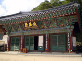 Korean-styled detailed of Beomeosa temple, Busan, South Korea — Stock Photo