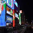 OSAKA, JAPAN - OCT 23: The Glico Man Running billboard and other — Stock Photo