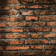 Stock Photo: Grunge brick wall texture