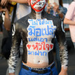BANGKOK - NOVEMBER 11, 2013 : Anti-government protesters — Stock Photo