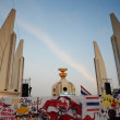 Stock Photo: BANGKOK - NOVEMBER 11 : Democrats at Democracy monument