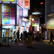 Stock Photo: TOKYO, JAPAN - NOVEMBER 28: Shibuyis known as youth fashion center in Japan