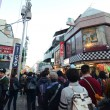 TOKYO - NOV 24 : People, mostly youngsters, walk through TakeshitDori near Harajuku train station — Stock Photo #36612645