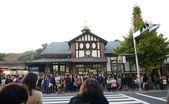 TOKYO - NOV 24: People visit Harajuku Station, Tokyo, Japan — Stock Photo