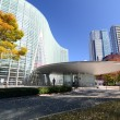 National Art Center, Tokyo, Japan — Stock Photo