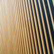 Wooden fin of modern building — Stock Photo