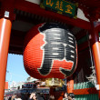TOKYO, JAPAN - NOV 21: Imposing Buddhist structure features a massive paper lantern painted — ストック写真