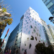 GINZA, JAPAN - NOV 26 : Modern building in Ginza area — Stock Photo #37414365