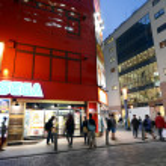 TOKYO - NOV 21: People visit Akihabara shopping area — Stock Photo #38051621