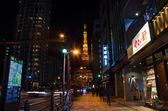 TOKYO, JAPAN - NOVEMBER 28: Tokyo Tower's under maintenance in T — Stock Photo
