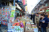 TOKYO, JAPAN- NOVEMBER 22, 2013: Ameyoko is market street in Tokyo — Stock Photo