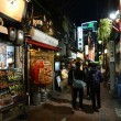 TOKYO,JAPAN - NOVEMBER 23: Narrow pedestrian street known as Yakatori alley(Omoide Yokocho) — Stock Photo #40056357