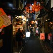 TOKYO,JAPAN - NOVEMBER 23: Narrow pedestrian street known as Omoide Yokocho — Stock Photo