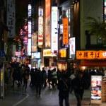 Постер, плакат: TOKYO NOVEMBER 23: Street life in Shinjuku November 23 2013