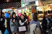 TOKYO, JAPAN - NOV 24 : Crowd at Takeshita street Harajuku — Stock Photo
