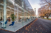 Modern Architecture in Kanagawa Institute of Technology — Stock Photo