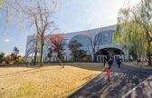Tama art university library, tokyo, japan — Stockfoto