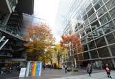 TOKYO - NOV 20: Exterior of Tokyo International Forum — Stock Photo