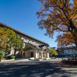 Tokyo National Museum, The oldest and largest museum in Japan — Stock Photo
