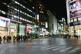 TOKYO, JAPAN - NOVEMBER 28: Shibuya is known as a youth fashion center in Japan — Stock Photo