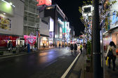 TOKYO, JAPAN - NOVEMBER 25, 2013: commercial street in the Kichijoji district — Stock Photo