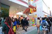 TOKYO - NOVEMBER 24 : People walk through Takeshita Dori near Harajuku train station — Stock Photo