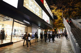 TOKYO - NOV 24: Retail shops on Omotesando Street at night — Stock Photo
