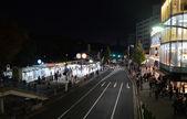 TOKYO - NOV 24: People visit Harajuku Station at night — Stock Photo