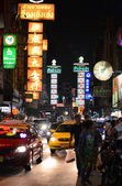 BANGKOK - MARCH 21: The China Town at Yaowarat Road — Foto Stock