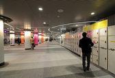 TOKYO - NOVEMBER 23: Locker in Tokyo Shibuya station — Stock Photo