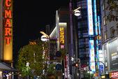 Tokyo, Japan - November 23, 2013: Neon lights in Shinjuku district — Stock Photo