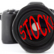 Stock photography — Stock Photo