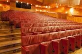 Empty cinema — Stock Photo