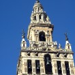 Stock Photo: Giralda