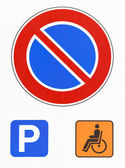 No parking road sign photo. Reserved for disabled drivers — ストック写真